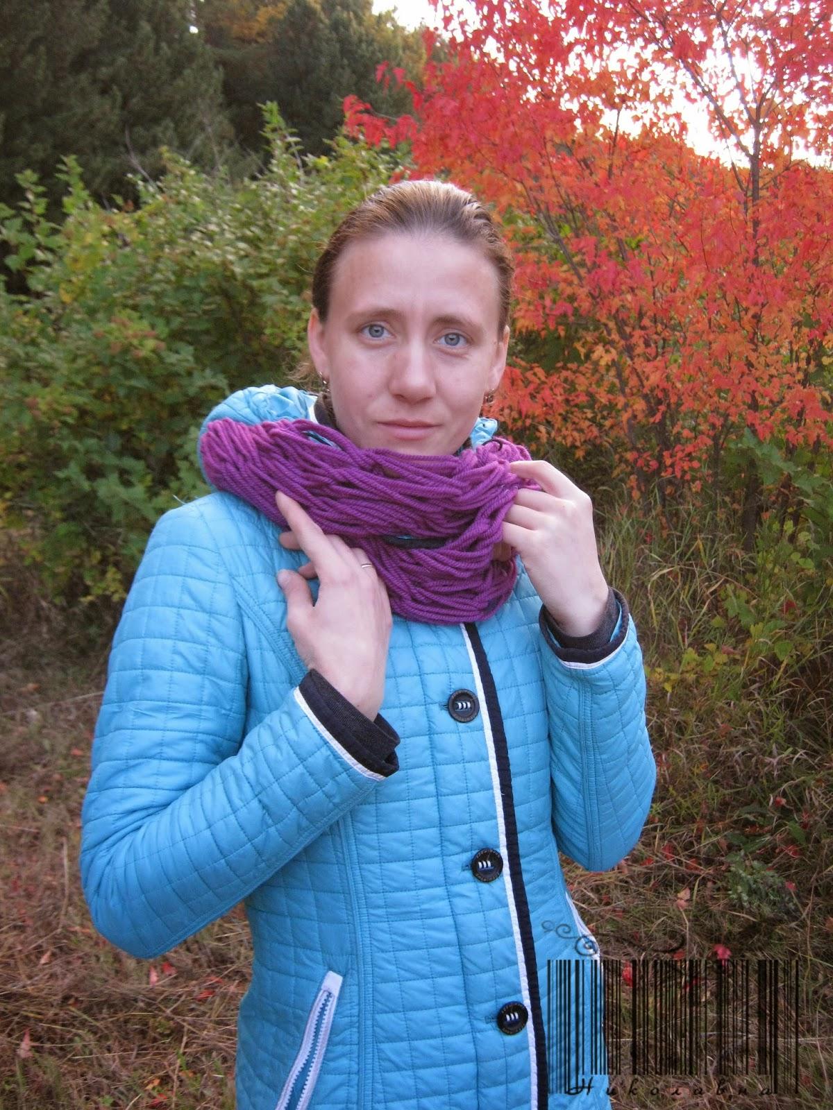 Вязание шарфов и восьмерок 199