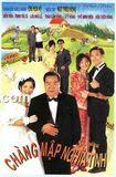 หนังจีนชุด หมวดแรก