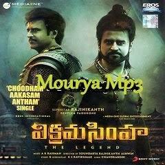 Vikrama Simha Telugu Mp3 Songs