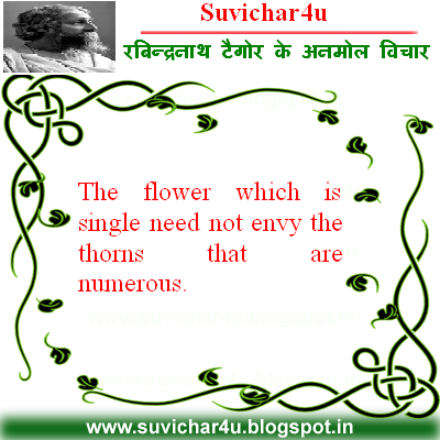 The flower which is the single
