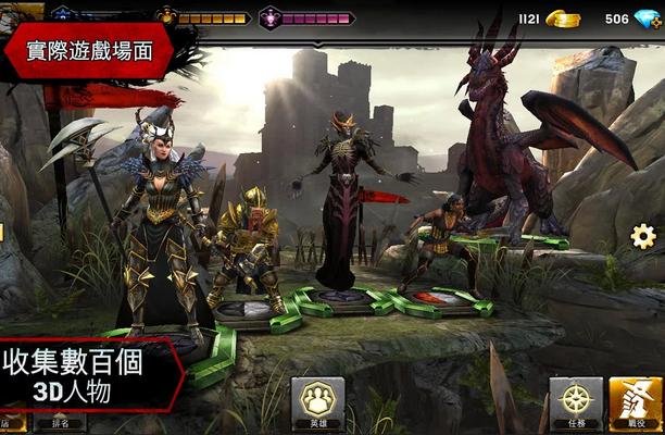 闇龍紀元:英雄 APK-APP推薦下載(Heroes of Dragon Age APK),Android策略RPG遊戲下載