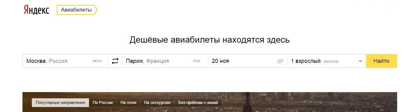 Иркутск москва авиабилеты цена - Авиа-касса — билеты на
