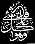 khat 4