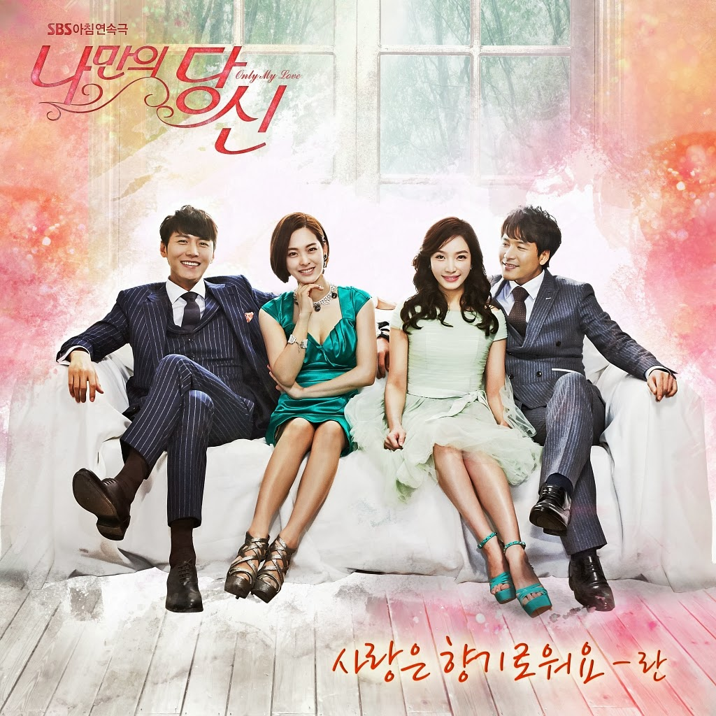 You�re Only Mine /// OST /// Dizi M�zikleri