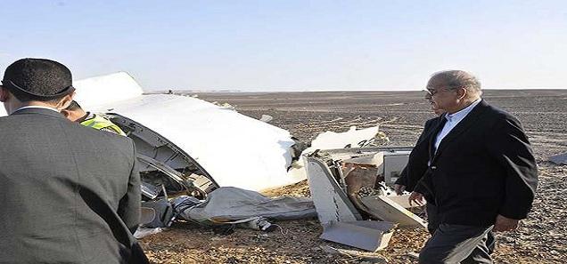خبير روسى يكشف الدليل القاطع على اسقاط تنظيم الدولة الاسلامية للطائرة الروسية