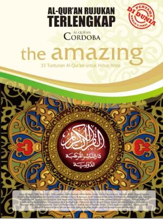 http://bukuonline2u.com/al-quran-cordoba-33-in-1-karya-bestari.html?tracking=55963cb8dce1c