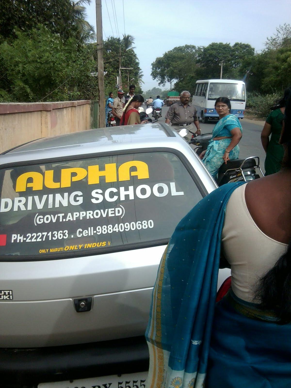 Car driving school medavakkam