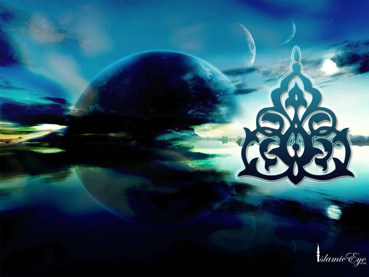 Статусы про ислам 7 фотография