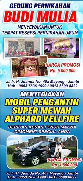 Gedung Pertemuan Budimulia Jambi