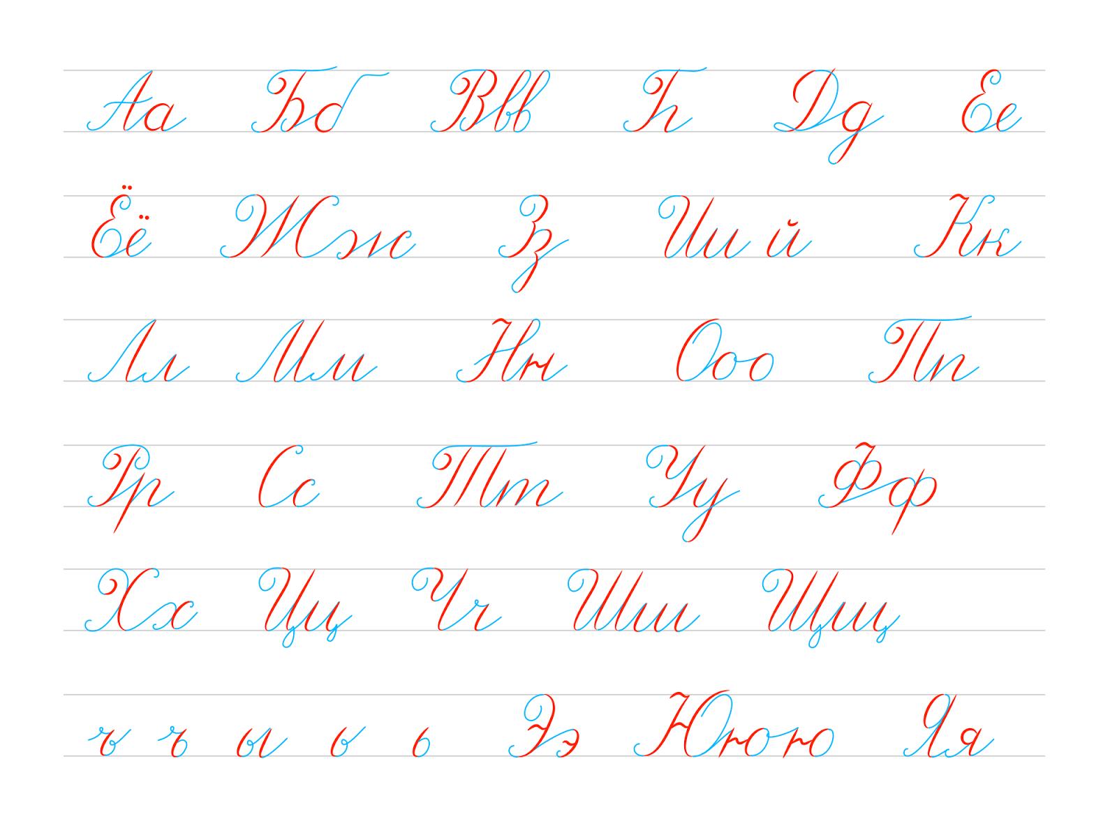 Как из всех заглавных букв сделать прописные буквы 185