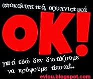 eviou.blogspot.com/