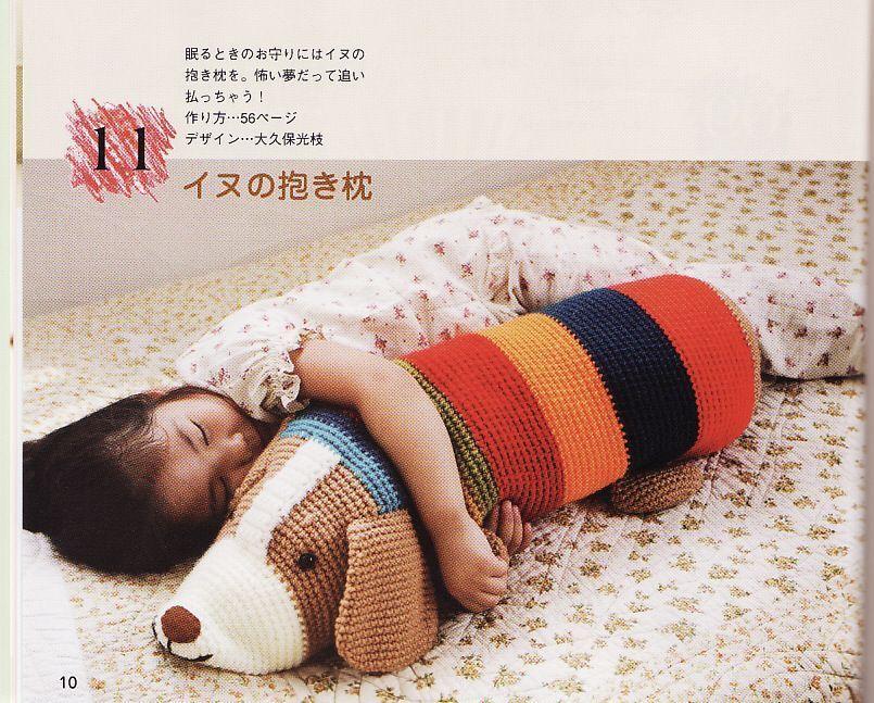 Вяжем подушку игрушку