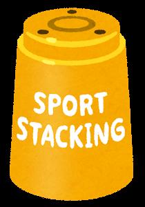 スポーツスタッキングのカップのイラスト(黄色)