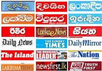 News Papers Of Sri Lanka