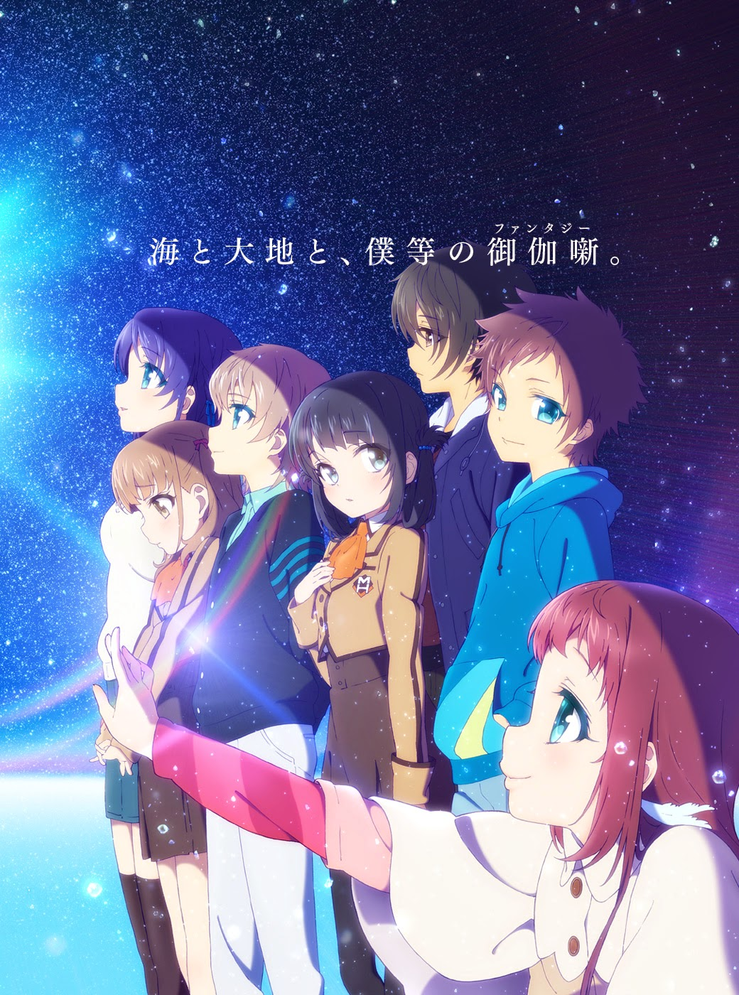 Lunatic Moe Anime Review Review Anime Nagi No Asukara