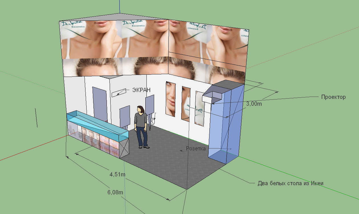 Russia: Business perspective: Moscow Exhibitions: Booth design