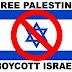 Penubuhan Israel - Sambutan Ulang Tahun Diadakan Bogor, Indonesia
