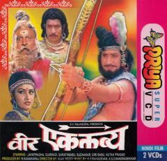 Veer Eklavya (1986) - Hindi Movie