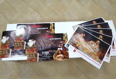 Соорганизатор выставки и издатель артбука Шерешевского Фамильная типография HUSS.com.ua издала серию плакатов для автограф-сессии художника