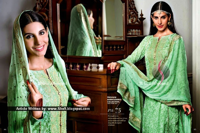 Lawn Eid Dresses Catalog