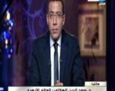 برنامج آخر النهار -- مع  خالد صلاح -  حلقة السبت 25-10-2014