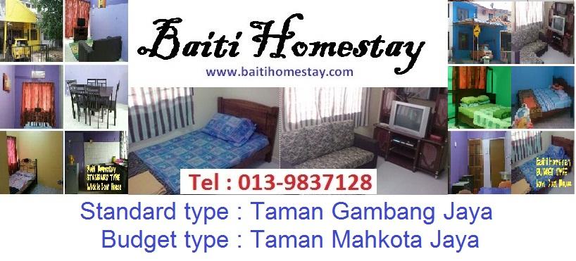 Dari RM 100 ~ RM 150 pernight Baiti Homestay at Jalan Gambang Kuantan