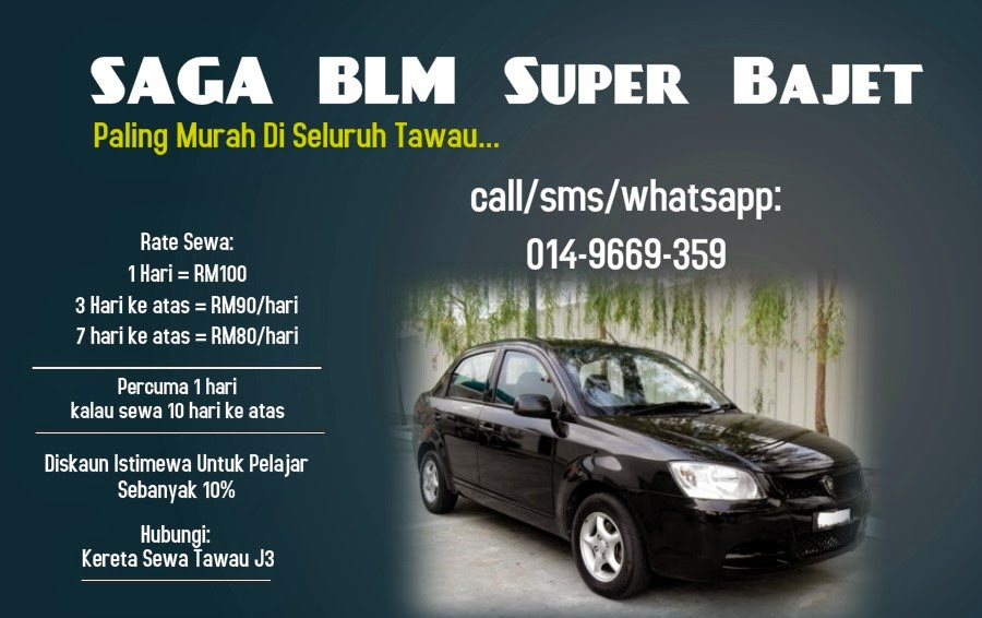 Lowest Deposit Car Rental