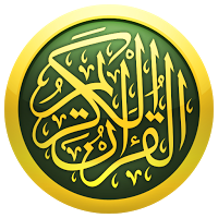 quran in english audio