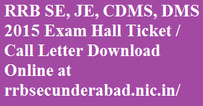 RRB SE, JE, CDMS, DMS 2015 Exam Hall Ticket / Call Letter Download Online at rrbsecunderabad.nic.in/