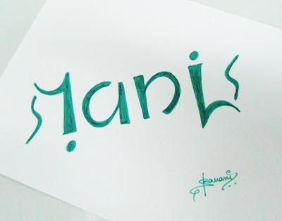 Ambigram - Mani