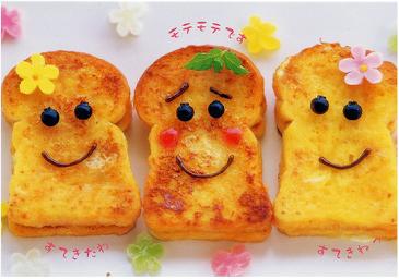 Cutes Food