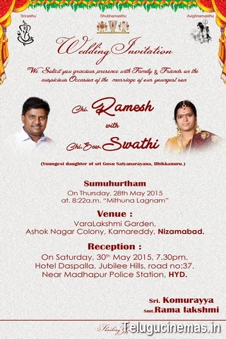 Tagubothu Ramesh Marriage Details