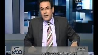 بالفيديو...مكالمة احمد شفيق مع الاعلامى خيرى رمضان فى برنامج ممكن حلقة بتاريخ 21/12/2012