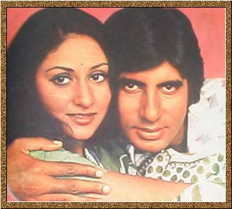 amitabh bachchan family tree - photo #23