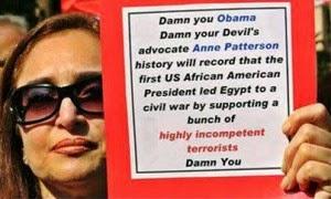 http://allenbwest.com/2014/07/obama-muslim-brotherhood-cooperation-revealed-smells-like-treason/