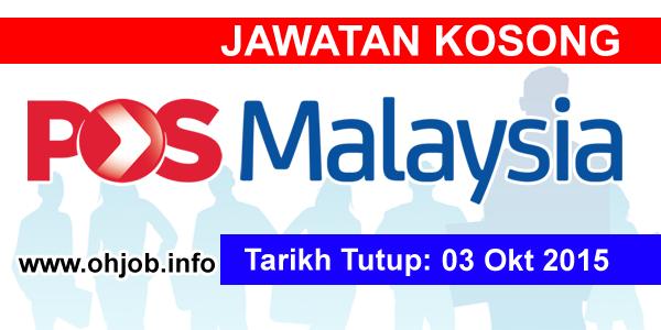Jawatan Kerja Kosong Pos Malaysia Berhad logo www.ohjob.info oktober 2015