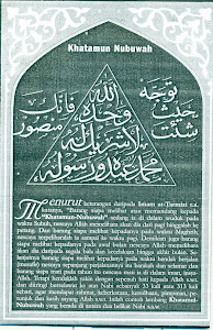 Seal Of The Prophet saw