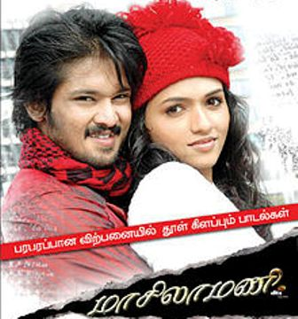 Watch Masilamani (2009) Tamil Movie Online