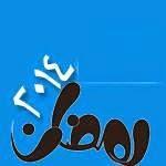 Ramadan Series 2014