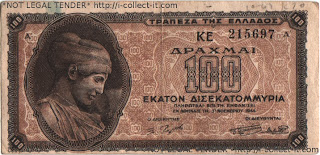 Greece (100 billion drachmai)
