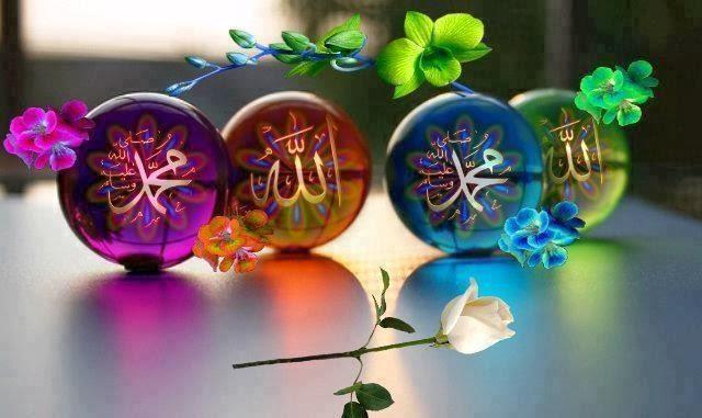 Beautifull Wallpapers Allah Muhammad