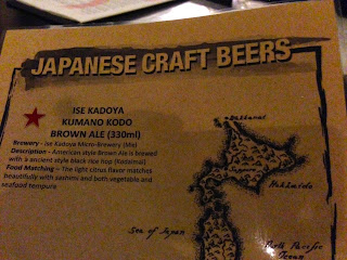 Mino - Mosman, Sydney - Japanese Craft Beers