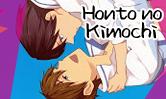 http://kimi-hana-fansub.blogspot.com.ar/2013/10/honto-no-kimochi-harumako.html