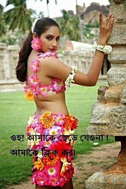 Bangla sexy gril