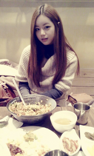 Is Uee Currently Dating Anyone