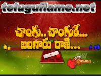 Changure Bangaru Rani – 19th Mar  with Bharat Raj & Meenakshi – Bharyamani Fame