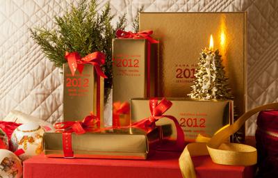 ambientador Navidad Zara Home