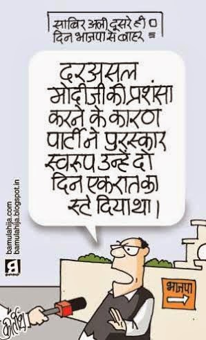 bjp cartoon, election 2014 cartoons, cartoons on politics, indian political cartoon, narendra modi cartoon