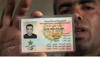 ID Card Suriah, tidak ada kolom agama
