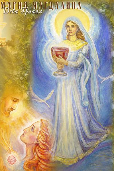 La adoracion es la divinización.